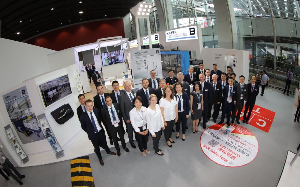 Thank you for the productive meetings, it was a pleasure to meet you all @CHINAPLAS 2019! Great job, Kiefel team! Thank you for your support!