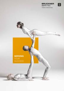 宣传册:布鲁克纳技术服务公司
