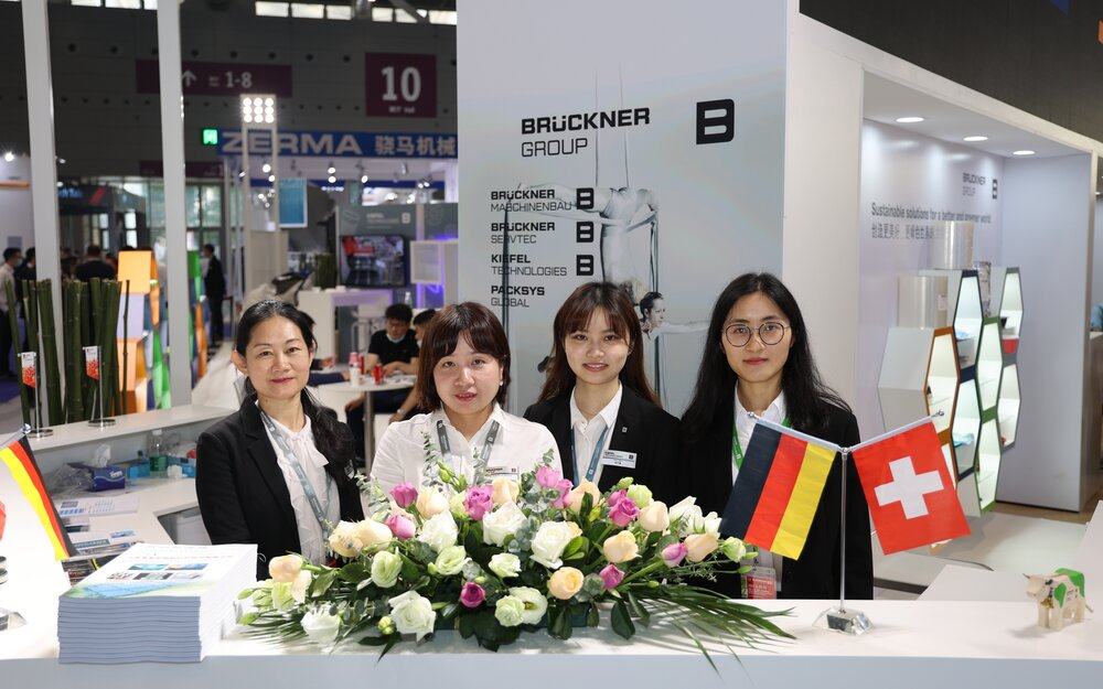 Welcome to the Brückner booth
